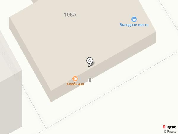Молочное настроение на карте Перми
