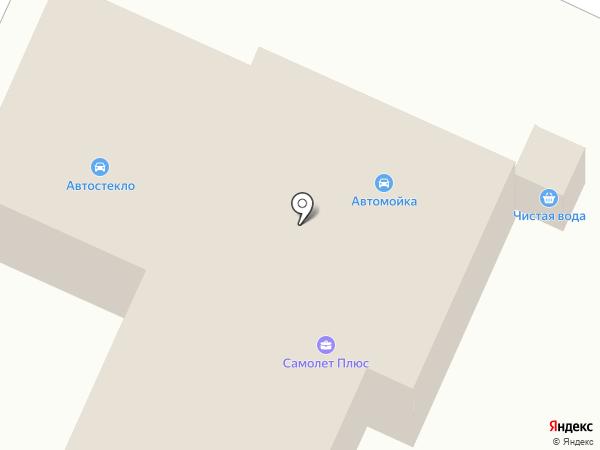 Автокомплекс на карте Акбердино