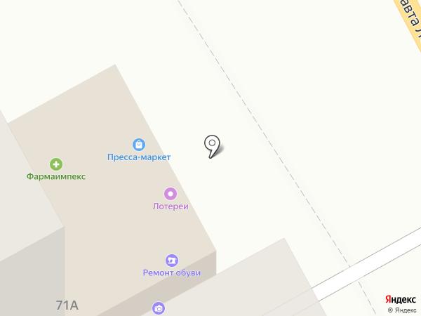 Киоск по продаже кондитерских изделий на карте Перми