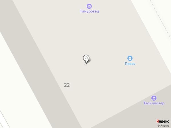 ТИМУР на карте Перми