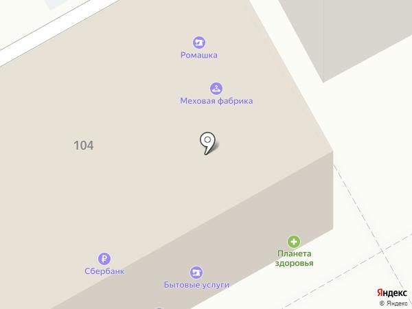 Меховая фабрика на карте Перми