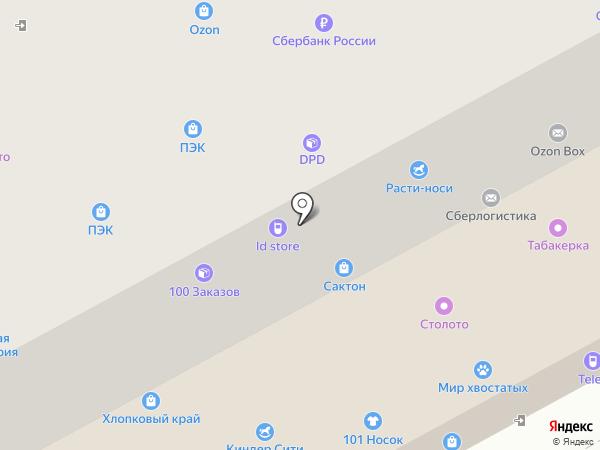 Авакс на карте Перми