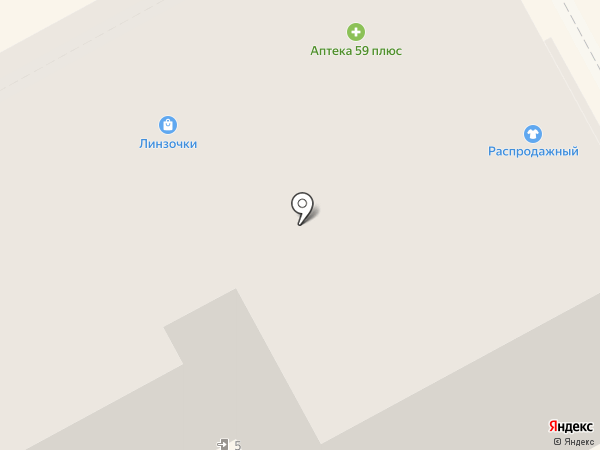 Здравица на карте Перми