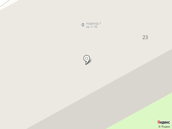 Угол Атаки на карте Перми