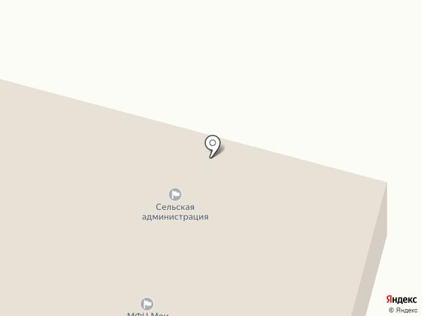 Пермский краевой многофункциональный центр предоставления государственных и муниципальных услуг на карте Юга