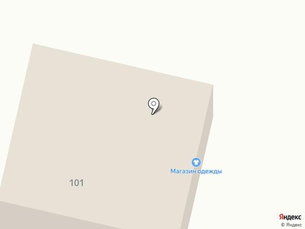 Магазин одежды на карте Юга