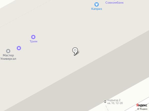 Ларец на карте Перми