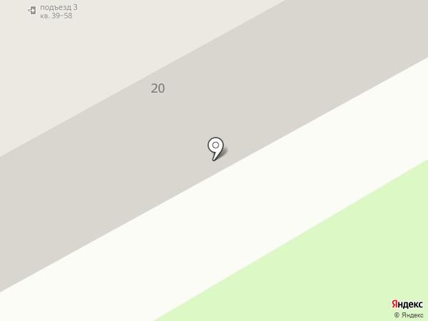 Балкон ЛЮКС на карте Перми