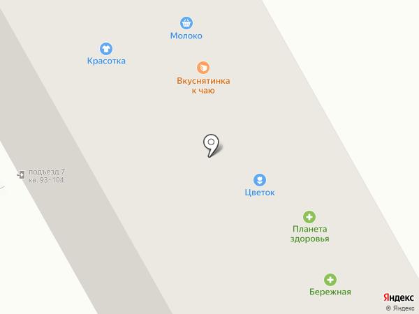 Магазин колбасных изделий на карте Перми