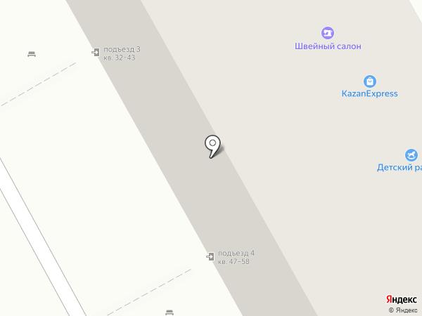 Бетховен на карте Перми