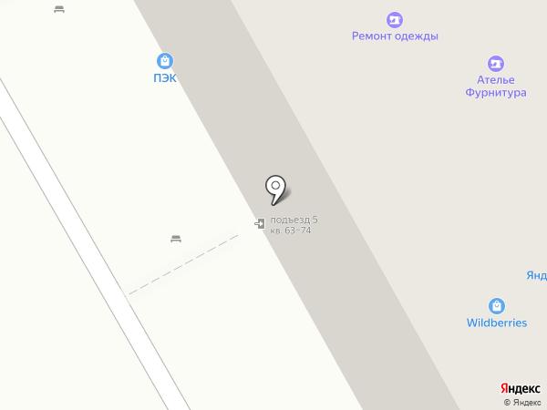 Нуга Бест на карте Перми