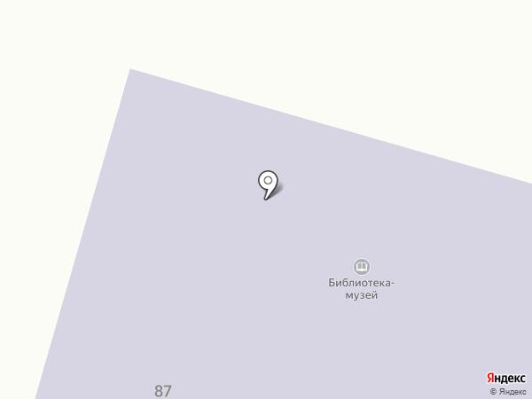 Библиотека–музей Юговского сельского поселения на карте Юга