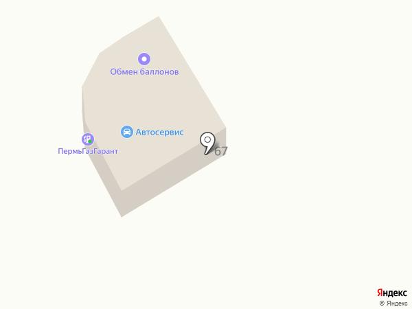 АГЗС на карте Перми