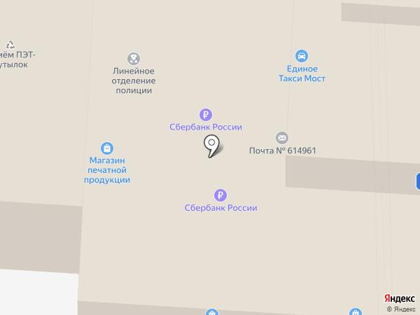 Транспортная книга на карте Перми