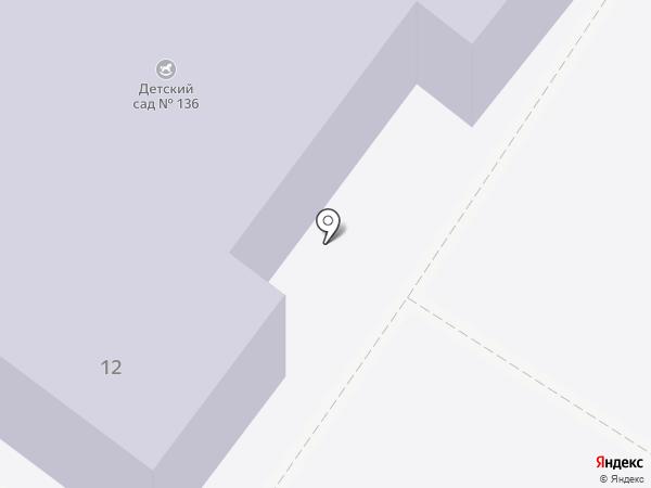 Детский сад №136 на карте Перми