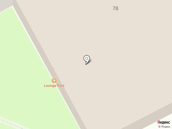 Lounge Park на карте Перми