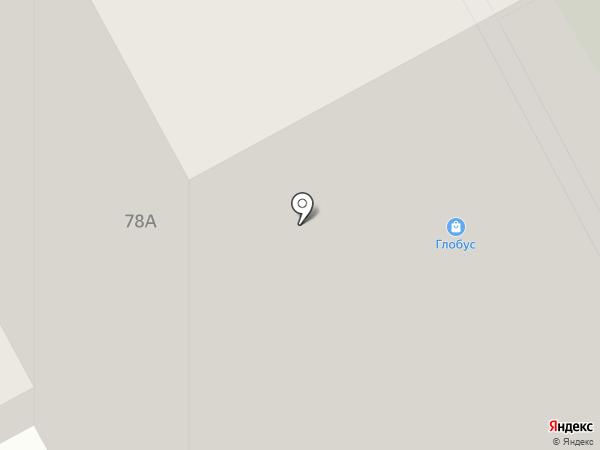 Прэмстрой на карте Перми