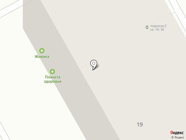 Коляски с пробегом на карте Перми