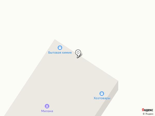 Магазин бытовой химии на карте Уфы