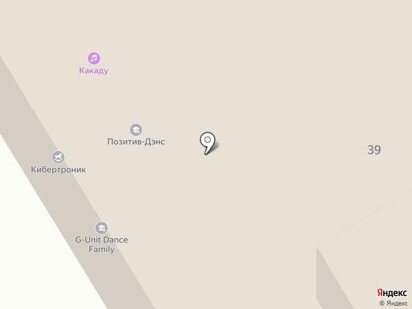 Стадекс на карте Перми