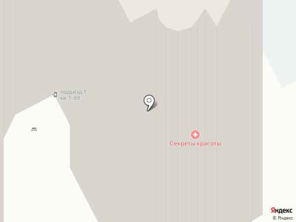 Пермьэлектроуралмонтаж на карте Перми