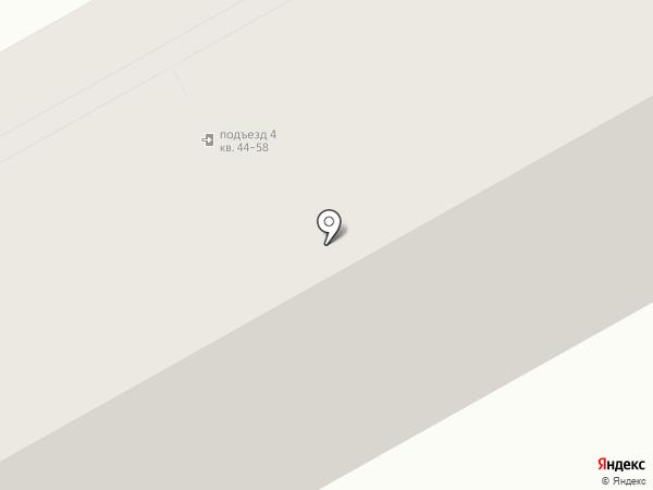Центр бытовых услуг на карте Перми