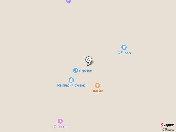 Обнова на карте Перми