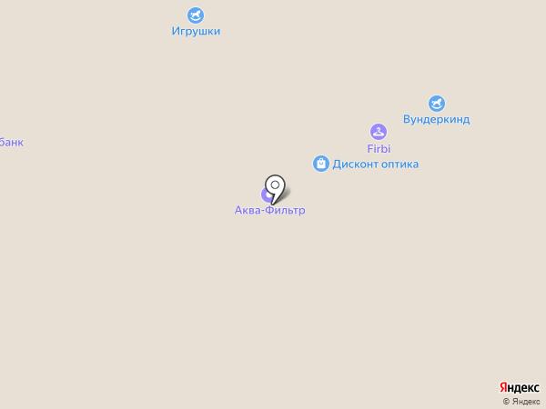 Parkin vape shop на карте Перми