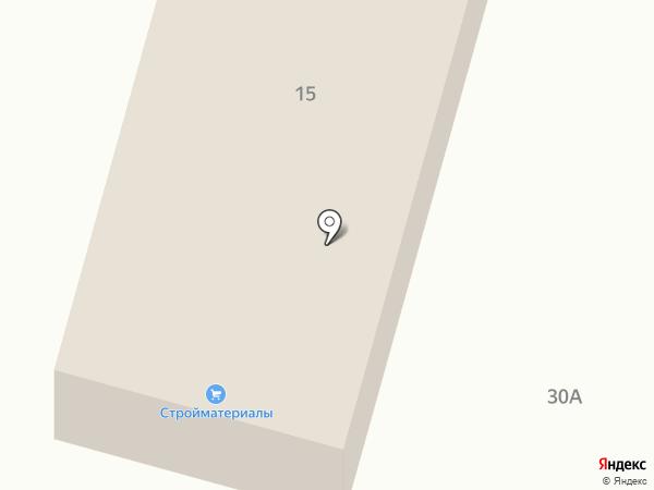 Валентина на карте Юга