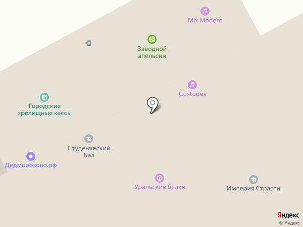 Студенческий бал на карте Перми