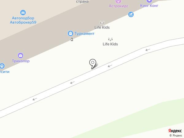 Триколор ТВ на карте Перми