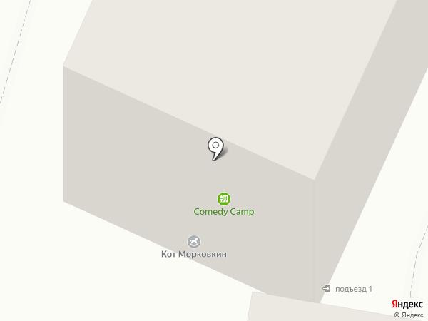 Пенсне Оптик на карте Перми