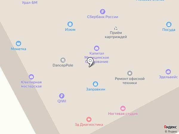 Косметологический кабинет на карте Перми