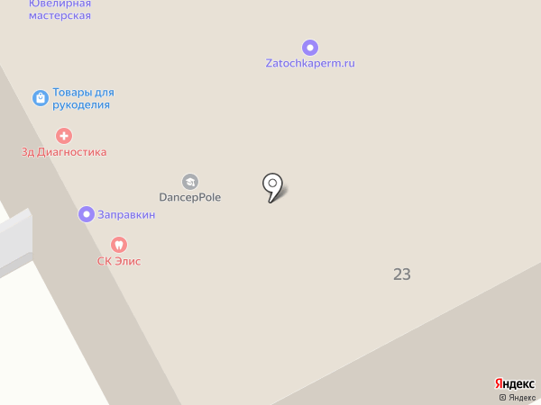 Быт-Сервис на карте Перми