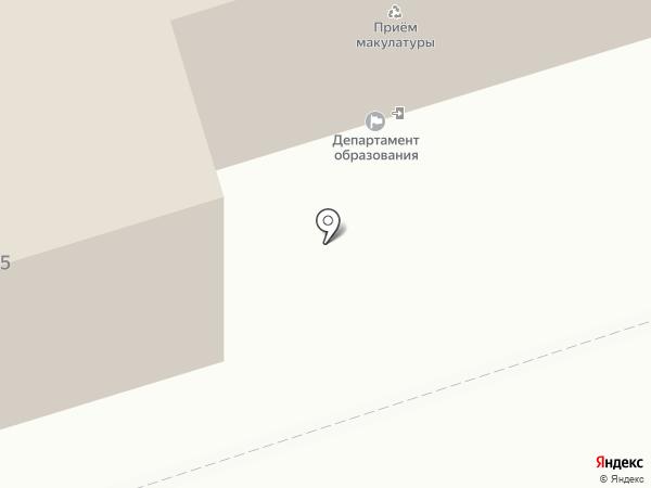 Управление жилищных отношений Администрации г. Перми на карте Перми