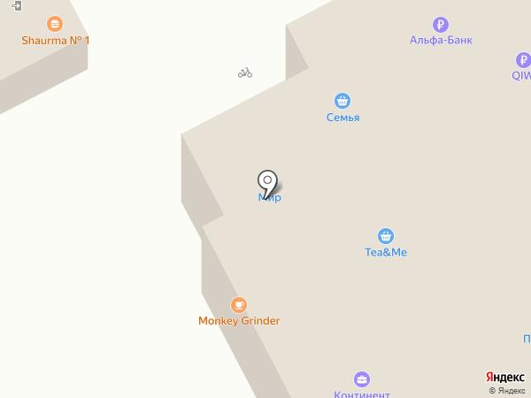 Дом света на карте Перми