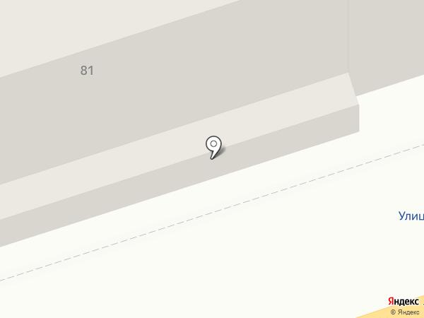 Qiwi на карте Перми
