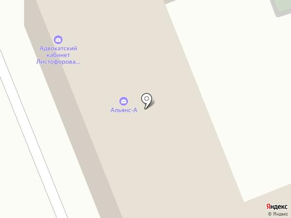 Мега-Ф Прикамье на карте Перми