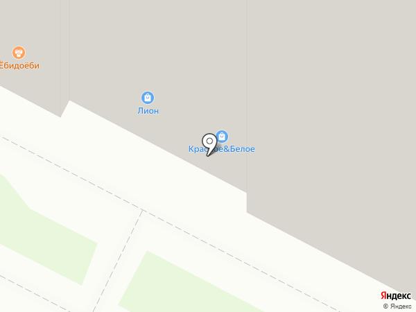 Мясная кулинария на карте Перми