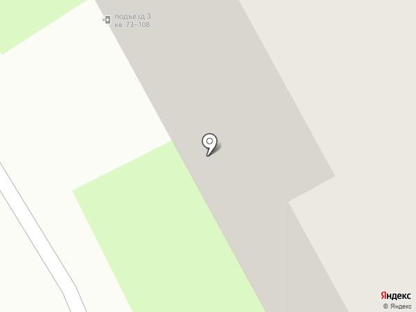 Грузоперевозка59 на карте Перми