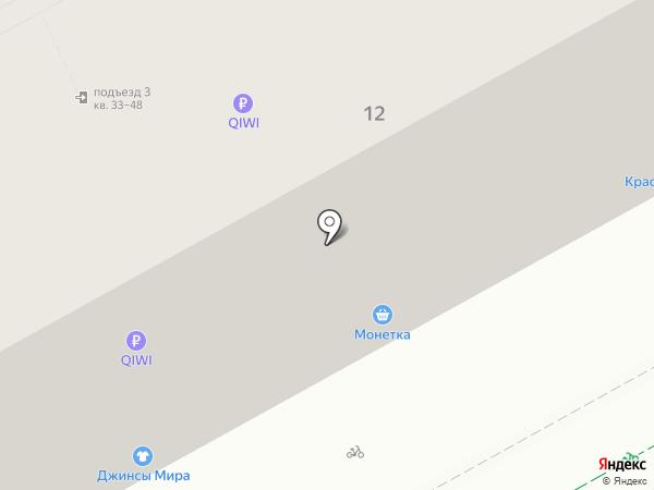 Джинсы Мира на карте Перми