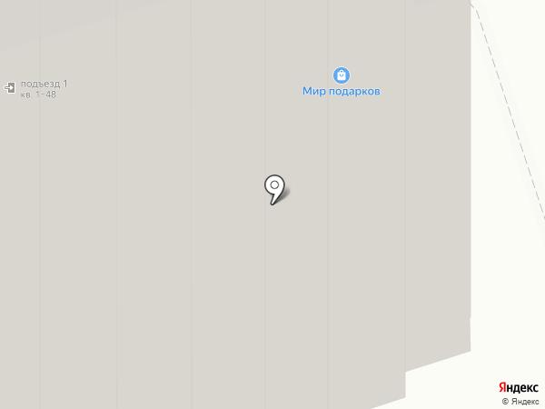 БурНефтеГаз-Технолоджи на карте Перми