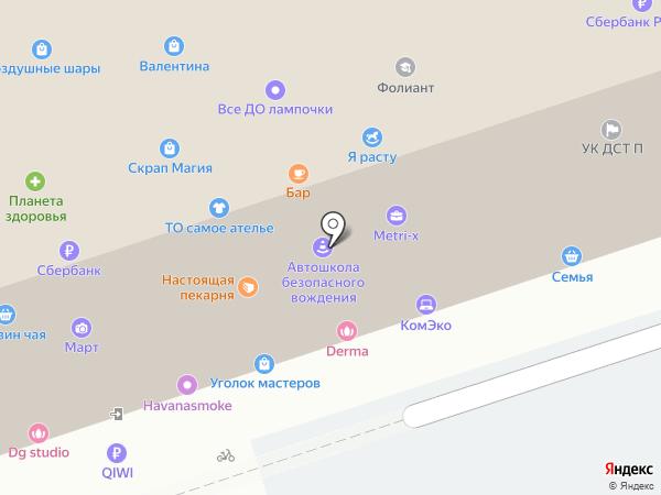 HOME.KONSUL на карте Перми