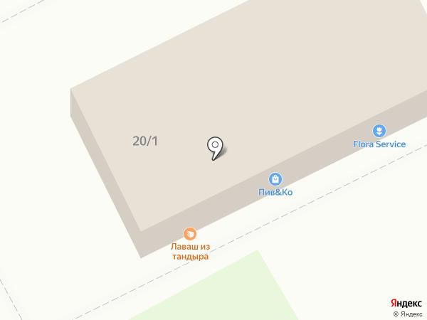 Магазин разливного пива на карте Перми