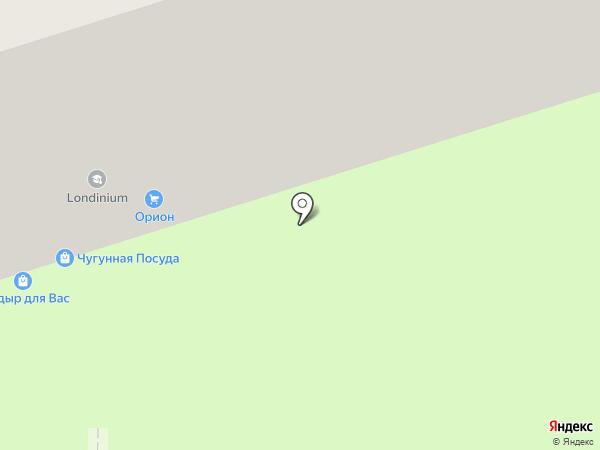 Мастерская по ремонту одежды на карте Перми