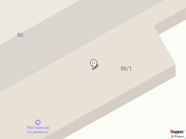 Акция-Займ на карте Перми