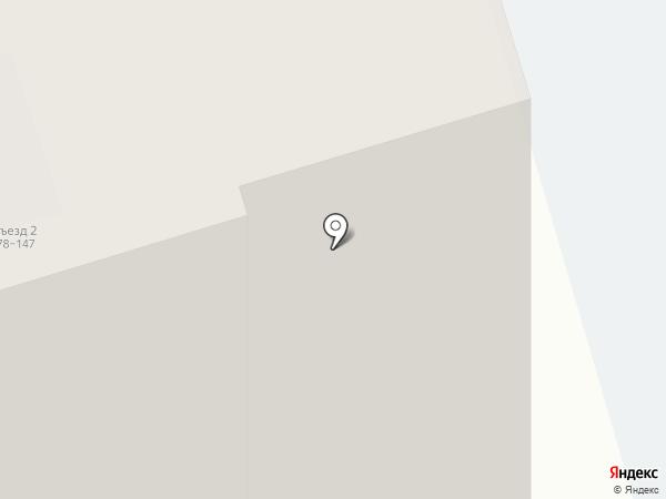 Калипсо на карте Перми