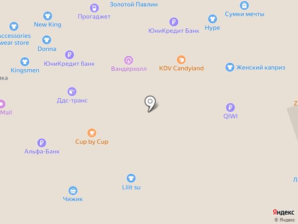 Центральная касса на карте Перми