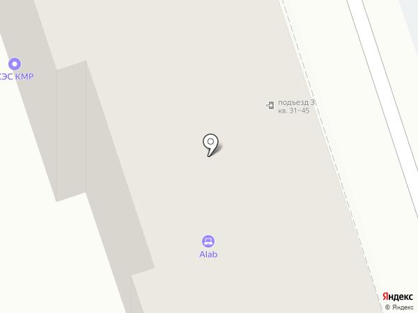 Единая Справочная Недвижимости на карте Перми