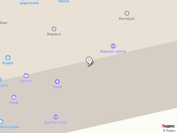 Практика на карте Перми